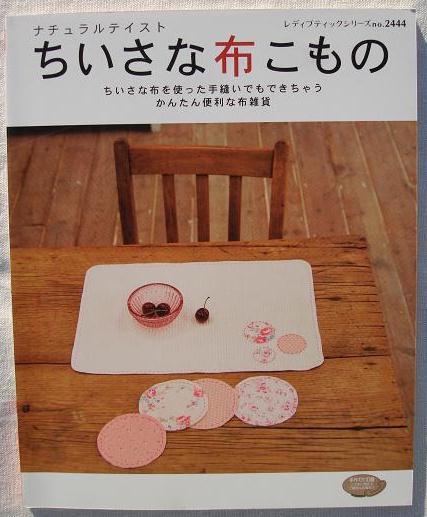 ISBN4834724442