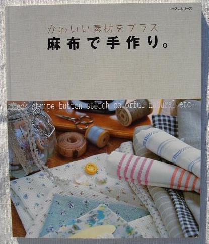 ISBN4893968971