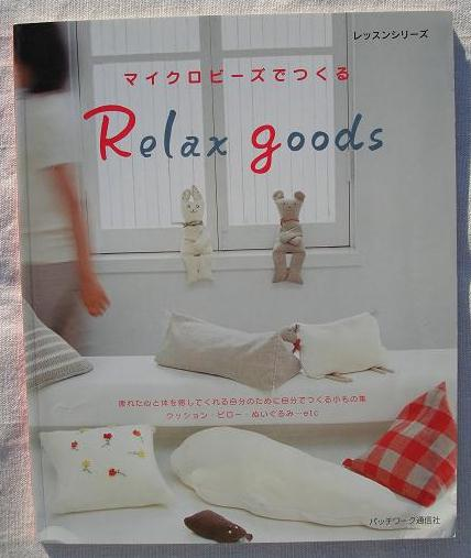 ISBN4893968556