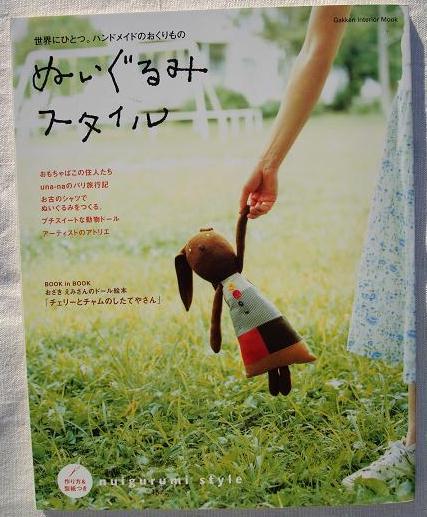 ISBN4056041792