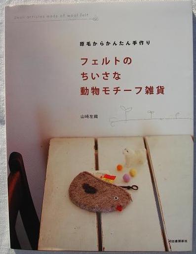 ISBN4309280447