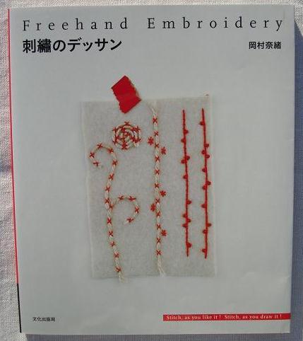 ISBN4579110129