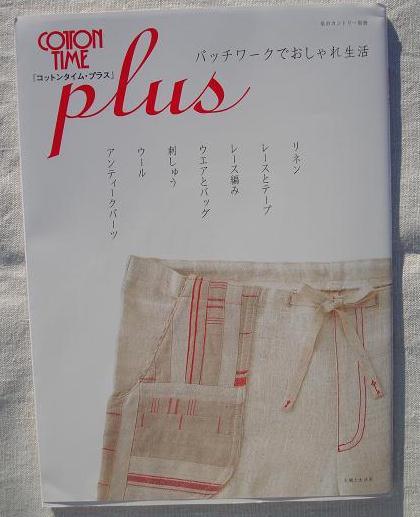 ISBN4391622866